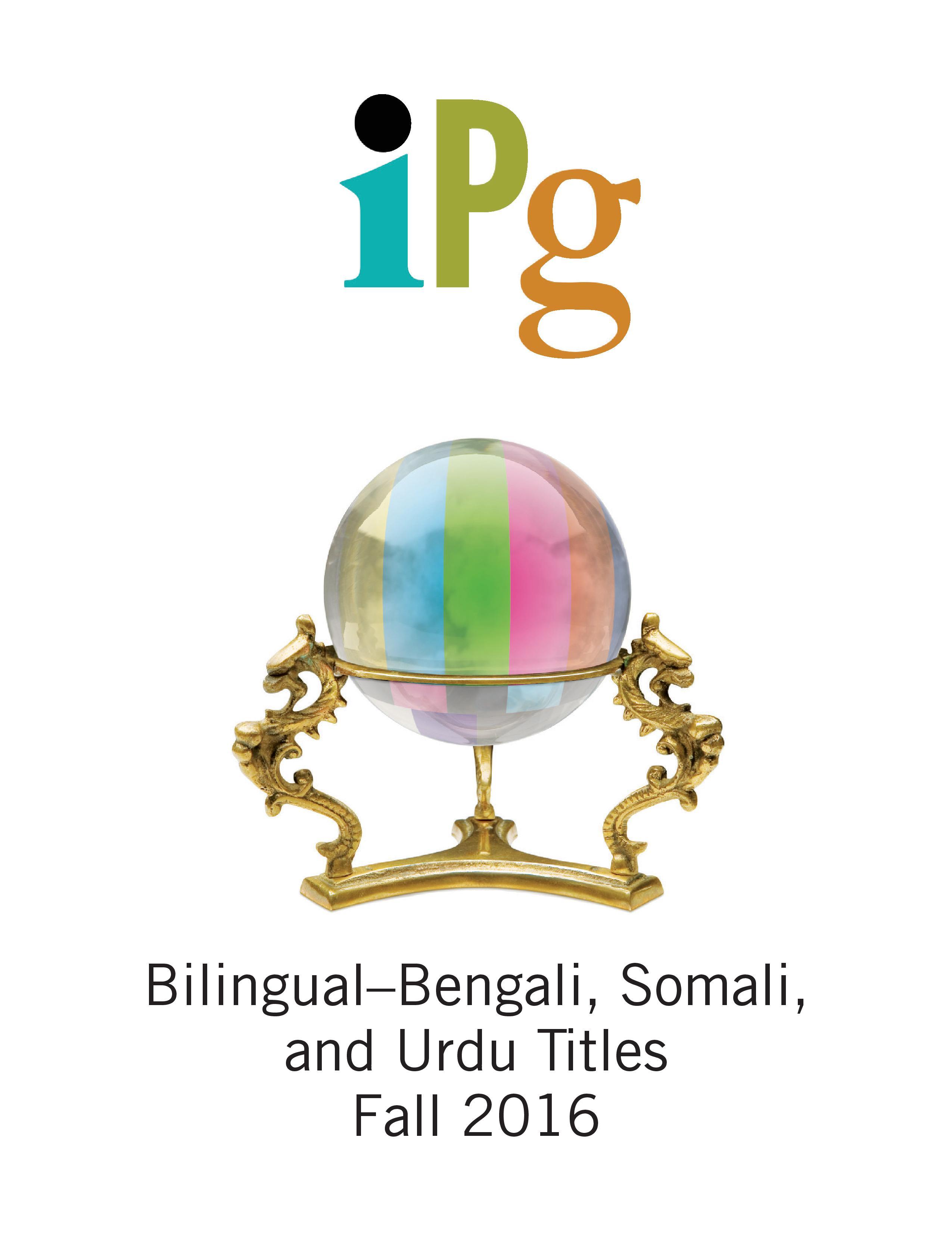 Bilingual Bengali, Somali and Urdu Titles