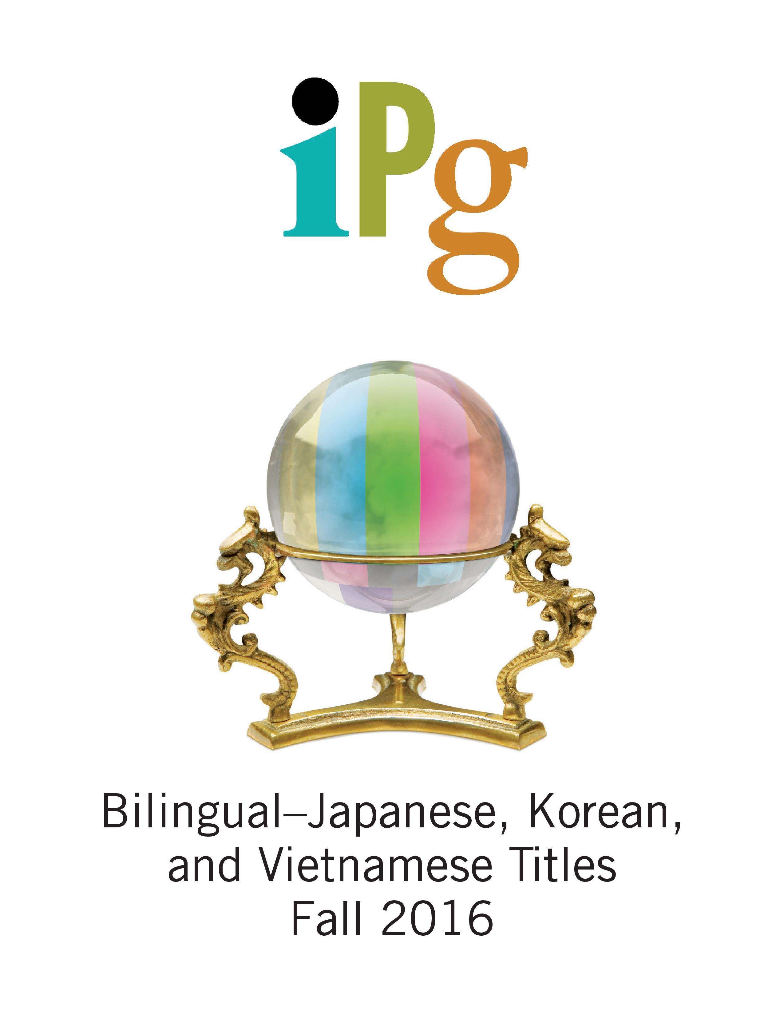 Bilingual Japanese, Korean and Vietnamese Titles