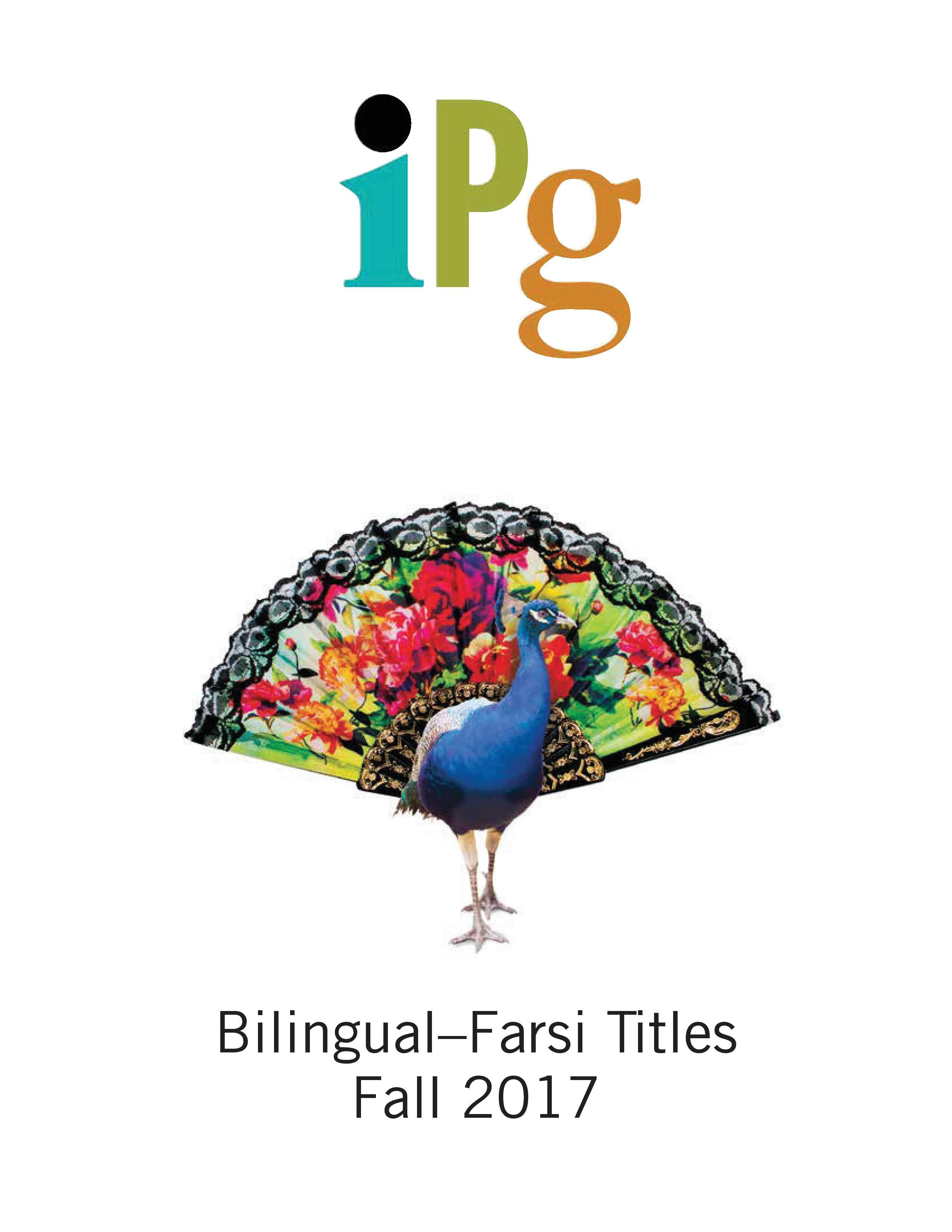 Bilingual Farsi Titles