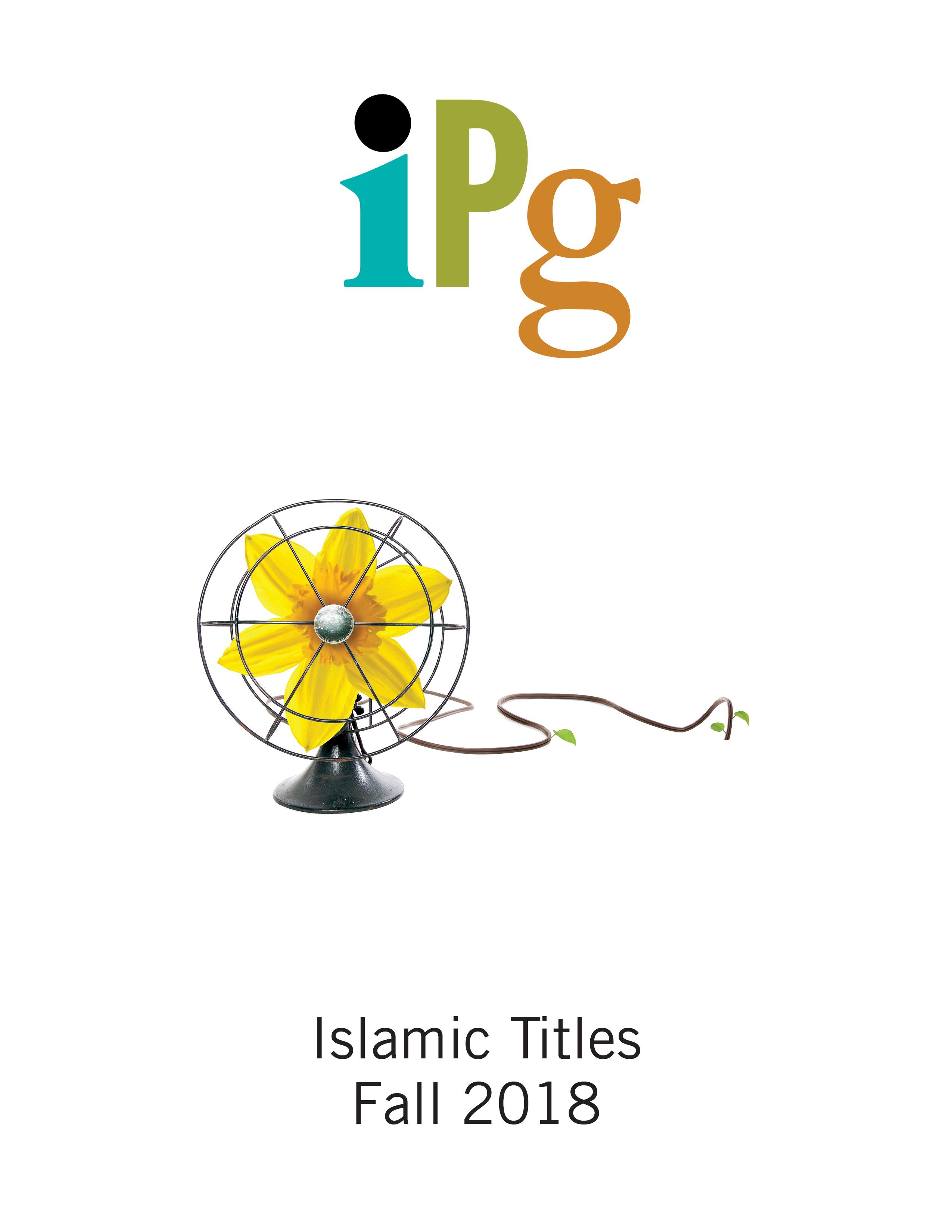 Islamic Interest Titles