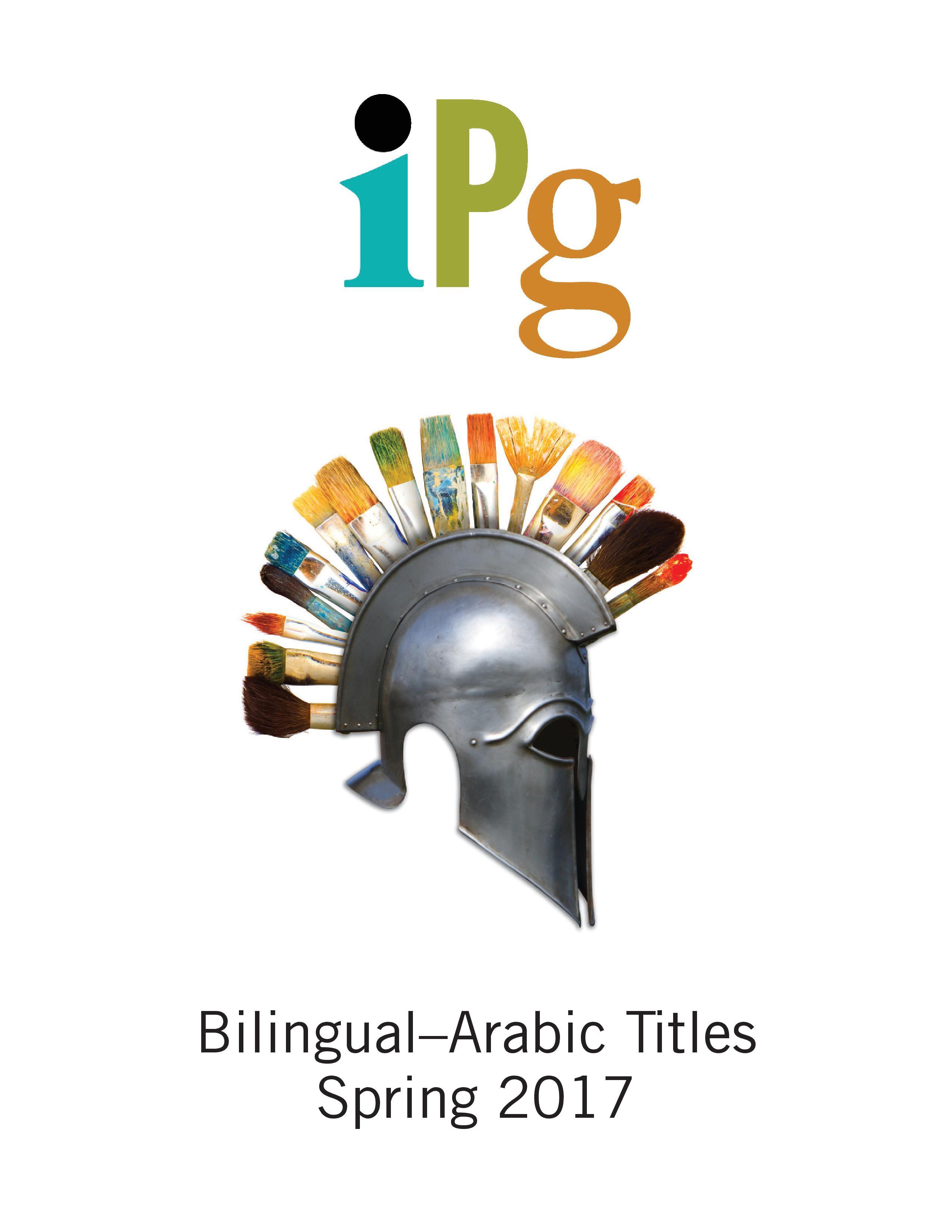 Bilingual Arabic Titles